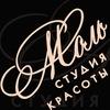 Моль - Студия красоты, г. Киев