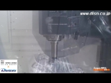 На что способен японский фрезерный станок с ЧПУ для обработки по 5 осям. Сначала не понятно, что он вытачивает, потом станок отс