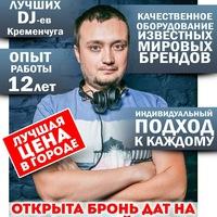 Роман Пятницкий