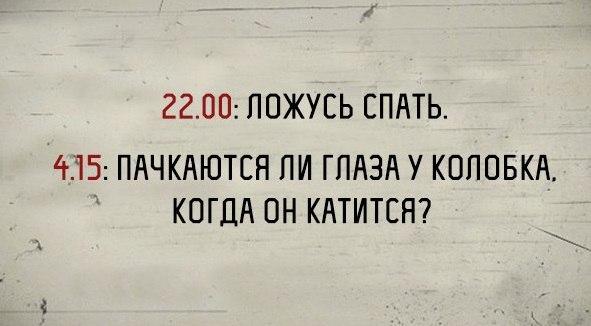 Фото №456248241 со страницы Оксаны Череватенко