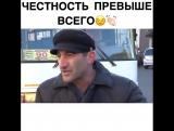 Согласны?#вайн #видео #смешно #vine #юмор #прикол #мило #юморист #ржака #приколы #смех #шутка #ржач #мем #LOL #fail #fails #s