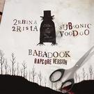 2rbina 2rista - BA-BA-DOOK (rapcore version) (ft. Subsonic Voodoo)