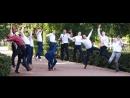 SDE 22 июля 2017 (клип в день свадьбы)
