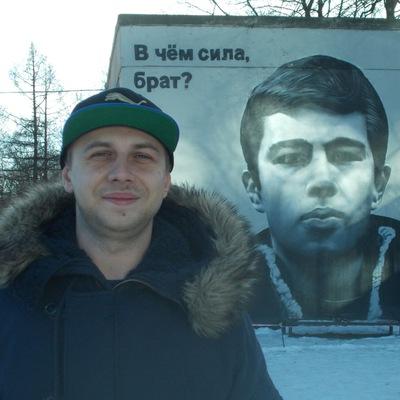 Дмитрий Капран