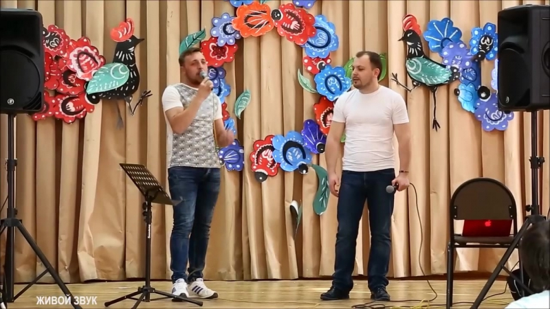Ярослав Сумишевский и Дмитрий Крушеницкий - Анастасия