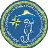 Федерация спортивного туризма г. Алматы