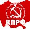 СЛОВО КПРФ ! Ленинградская область