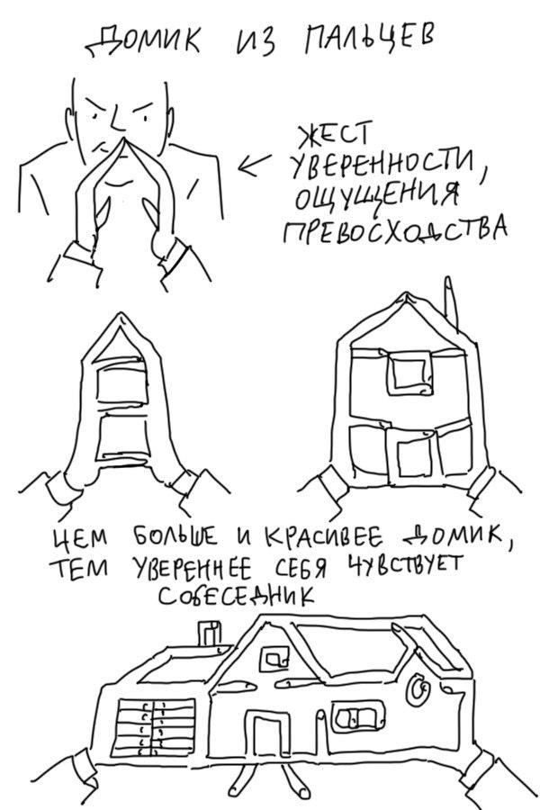 https://pp.vk.me/c837537/v837537567/15bf8/x_fdMds4grM.jpg
