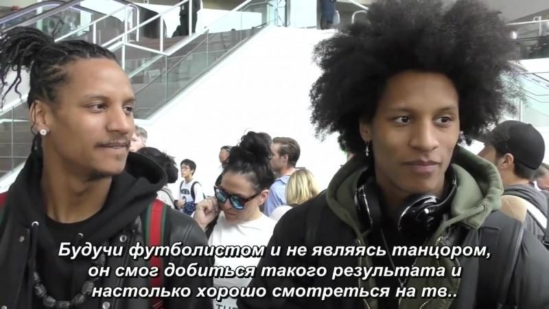 Les Twins at LAX Airport in Los Angeles_русские субтитры