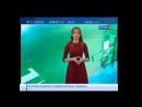Новости на канале Россия 24 о валюте bitcoinкурс на 04 03 1 БИТ 1 280$