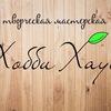 Khobbi Khaus