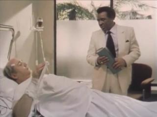Зотов в больнице — «ТАСС уполномочен заявить…» (к/ст им. Горького, 1984)