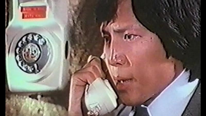 1979 - Золотая петля / The Iron Dragon Strikes Back