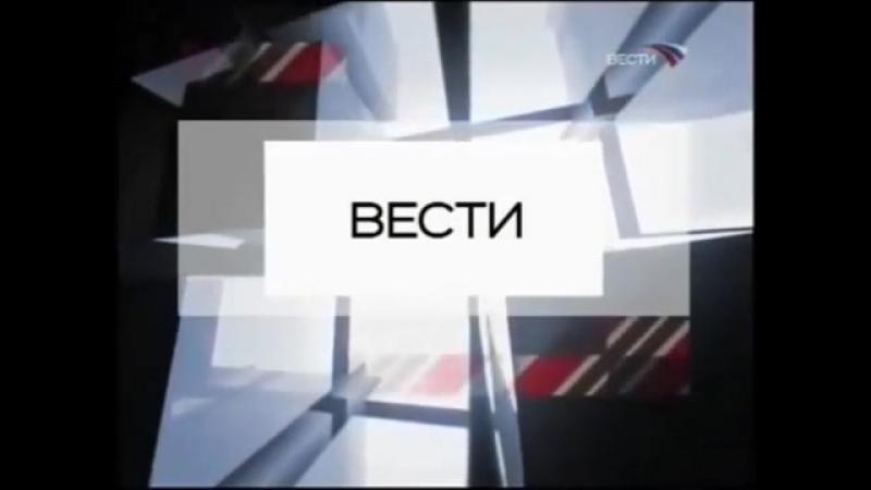 Заставка Конец часа (Вести-Россия-24, 2007-2010)