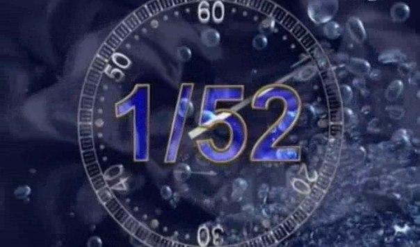 """1/52 (REN-TV, 2002-2003) Компиляция музыкальных рубрик """"Капелька спорта"""""""