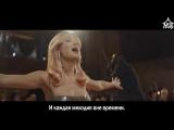 Clean Bandit — Symphony (feat. Zara Larsson) [рус.саб]