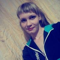 Татьяна Велижанина