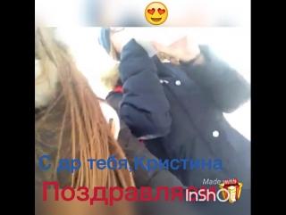 С Днём Рождения))