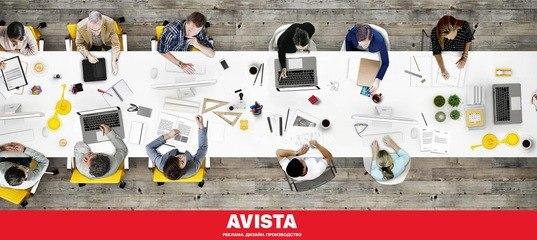 Вебсайт компании Ависта СПб