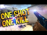 Ace from the desert eagle only hs