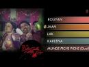 Tere Te Dil Sadda Lutteya Geya Full Songs JUKEBOX 2 Ashmit Patel Mangi Mahal