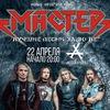 МАСТЕР - 30 лет на сцене | Смоленск | 22.04.