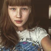 Селестина Кукшинова