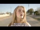 Zara Larsson - Carry You Home (русские субтитры)