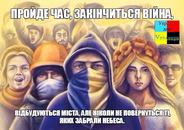 Заседание Трехсторонней контактной группы в Минске состоится сегодня в 15:00, - Олифер - Цензор.НЕТ 5630