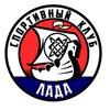 "КЛУБ КОСИКИ КАРАТЭ СК ""Лада"" г. Тольятти"