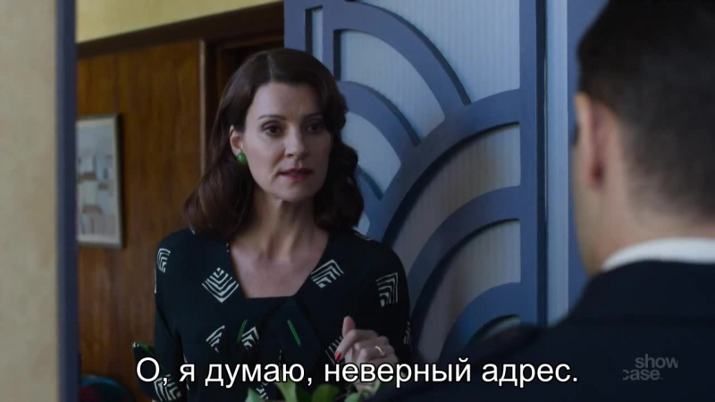 Место, что домом зовётся / 4 сезон 5 серия (рус. суб.)