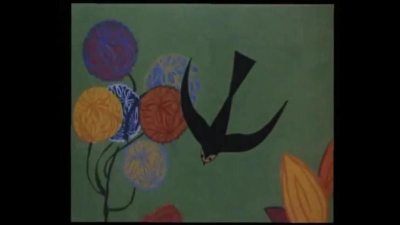 Қарлығаштың құйрығы неге айыр, мультфильм, 1967 (КАЗ.ЯЗ)