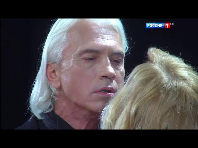 Lara Fabian Dmitri Hvorostovsky - Toi et Moi New Wave 2016 (Sub.Spanish)