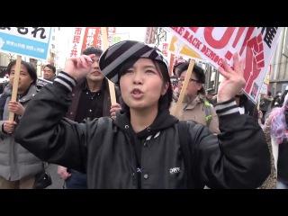 Марш японских-леваков