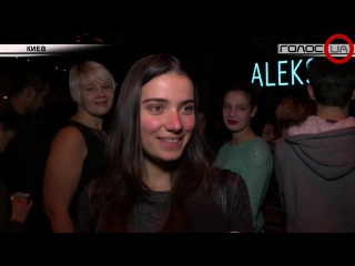 В Caribbean Club  состоялась презентация дебютного  альбома ALEKSEEVa Пьяное Солнце