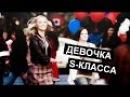 Дневники вампира - Музыкальная нарезка №9