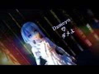 【MMD】 Miku x Dameyo ♡ ダメよ 【Eng Sub】 【Raycast Shader Test】