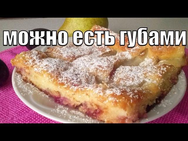 Нежный дрожжевой пирог Без замеса Delicate yeast kneading
