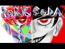 Pork Soda ♦ Spinimation