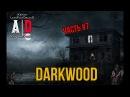 Darkwood прохождение игры часть 7 Дикие люди