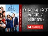 My Big Fat Greek Wedding 2 Soundtrack - Maria S'agapo (Yiamas Music)