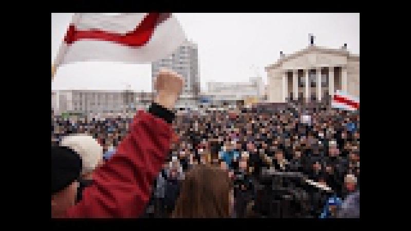Гомель всколыхнул «Марш возмущенных белорусов»: на митинг вышли 2 тыс. человек