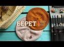 ЛУЧШИЙ БЕРЕТ СПИЦАМИ 💛💜💛 классический мастер класс Вязание Knit Mom