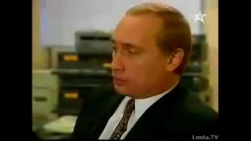 СМОТРИ ПОКА ОПЯТЬ НЕ УДАЛИЛИ! ПУТИН ИНТЕРВЬЮ 1996 ГОДА. ТО К ЧЕМУ МЫ И ИДЕМ!