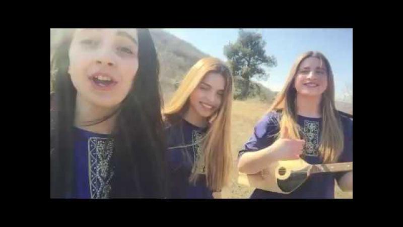 Trio Mandili - Tavaszi szél. Hungarian folk song.