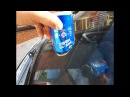 пневмопушка Feil по машине банкой пепси