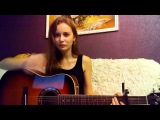 УмаТурман - Проститься (cover by Arina Podgornaya)