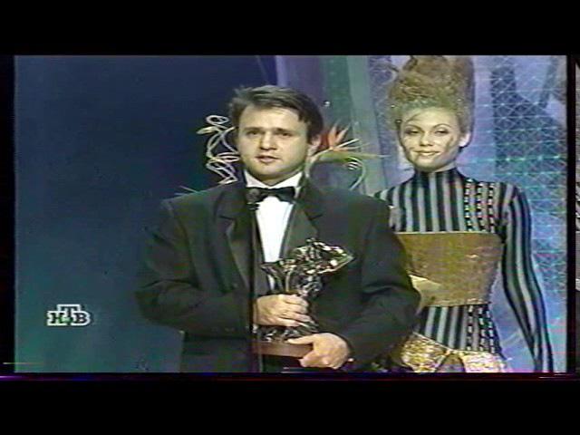 Церемония награждения ТЭФИ-2000 (НТВ, 21.10.2000) - часть 2