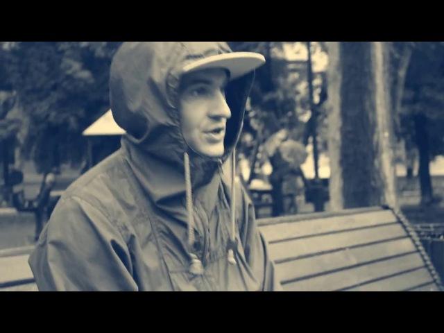 Гром (Старые Дети) - Робинзон