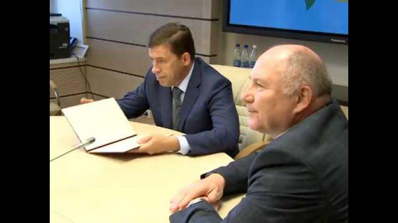 Евгений Куйвашев подал в избирком документы для регистрации в качестве кандида ...